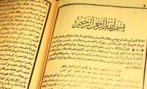 kitab kuning pesantren salaf