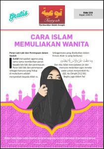 Tampilan Depan Buletin Tauiyah Edisi 215 Rajab 1440 H