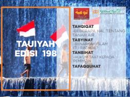 Tauiyah