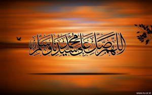lafadz shalawat kepada nabi