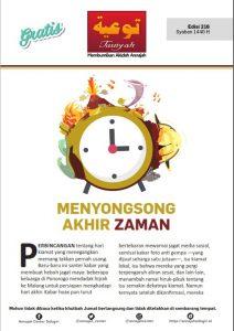 Tampilan Depan Buletin Tauiyah Edisi 216 Syaban 1440 H