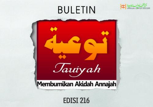 Buletin Tauiyah Edisi 216 (Rajab 1440 H)