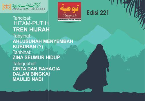 Buletin Tauiyah Edisi 221 Rabiul Awal 1441 H
