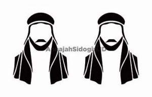 Ilustrasi Imam Asy'ari dan Maturidi