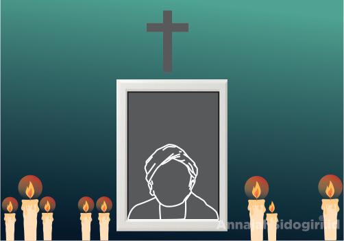 Membantah Pajangan Foto Kiai di Gereja