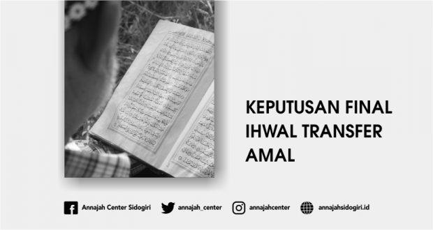transfer