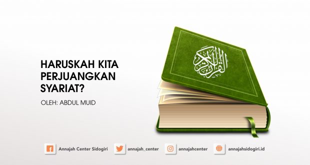 Syriat islam