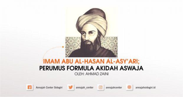 ilustrasi imam asy'ari