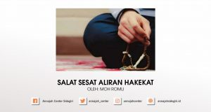 Aliran Hakikat