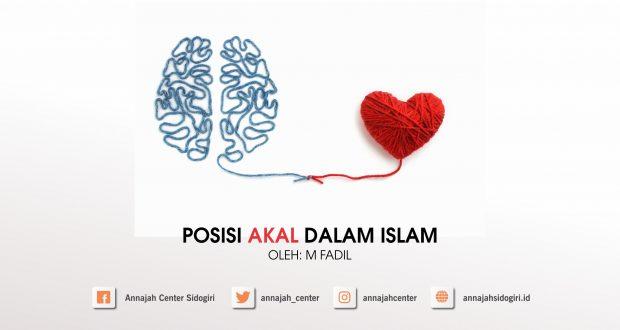 Posisi akal dalam islam