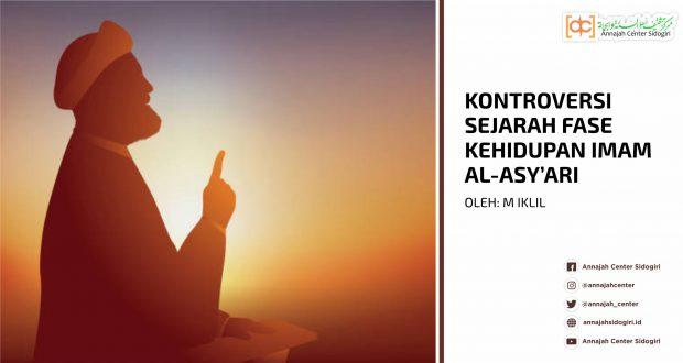 Imam al-Asy'ari