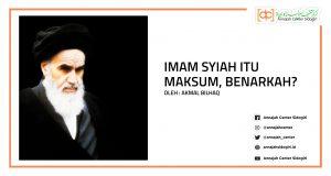Imam Syiah itu Maksum, Benarkah?