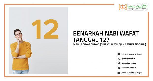 nabi wafat tanggal 12?